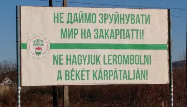 Hatásos volt az ukrán mesterkedés: parlamenti képviselet nélkül maradhat a kárpátaljai magyarság